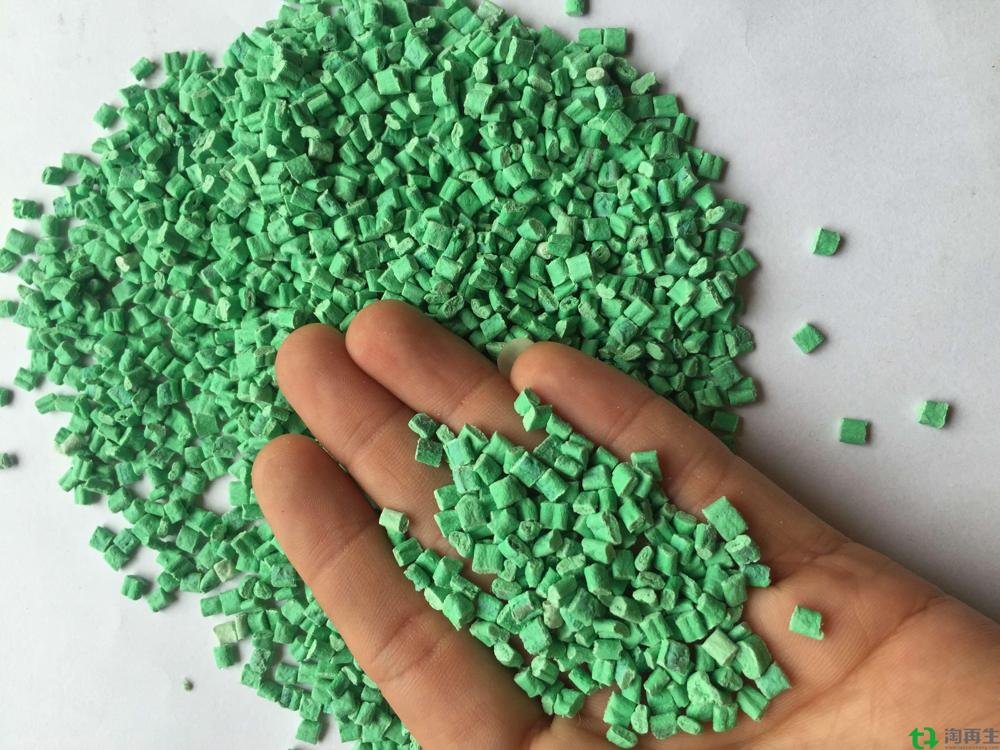 PP复合PE绿色再生颗粒