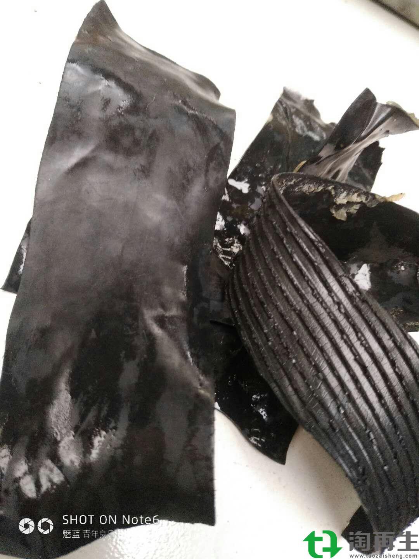 PVC海底电缆黑皮