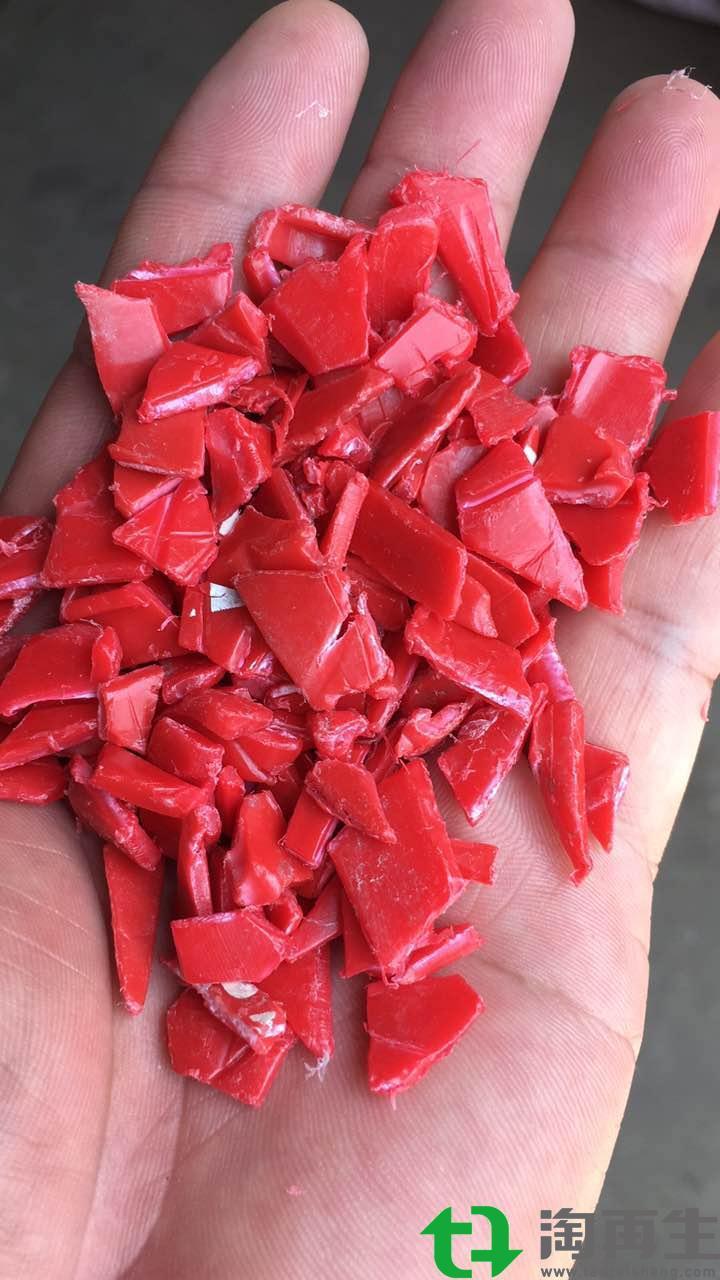 HDPE红色破碎料