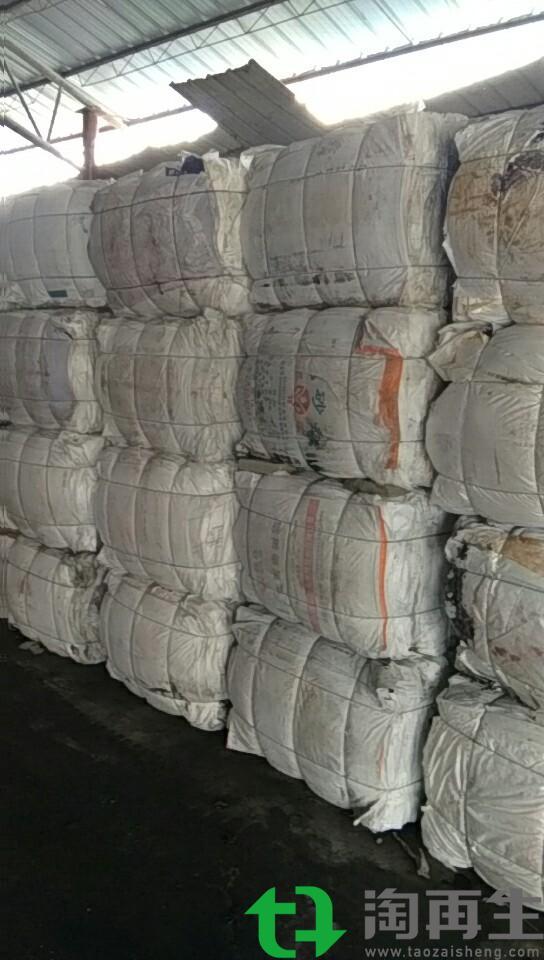 废旧编织袋!吨包!杂色袋