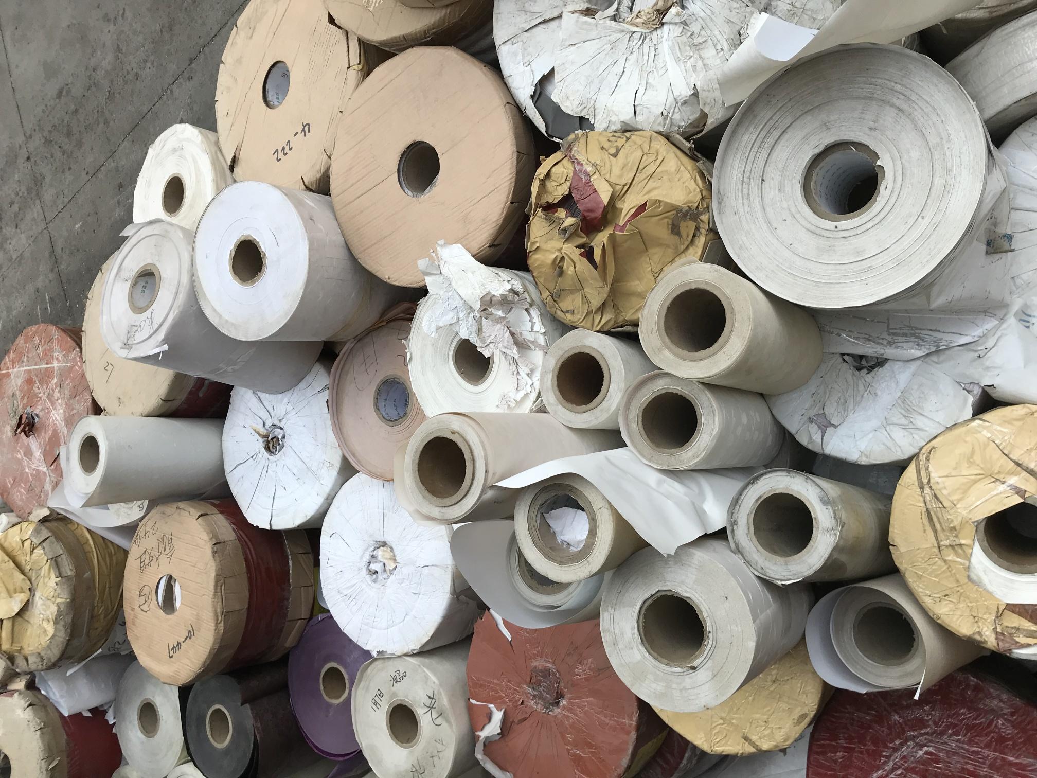 PVC集成墙面废膜料
