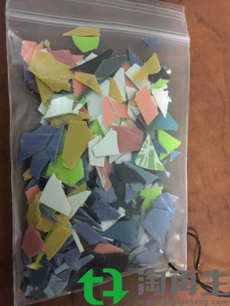 PP文件夹破碎料