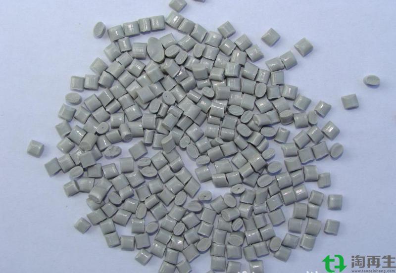 ABS灰白色再生颗粒