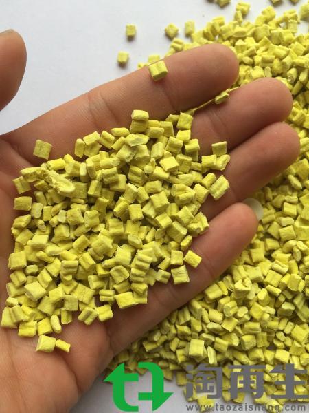 PP黄色再生颗粒