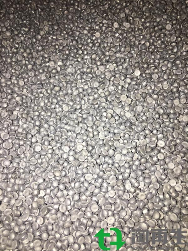 PVC低烟无卤再生颗粒