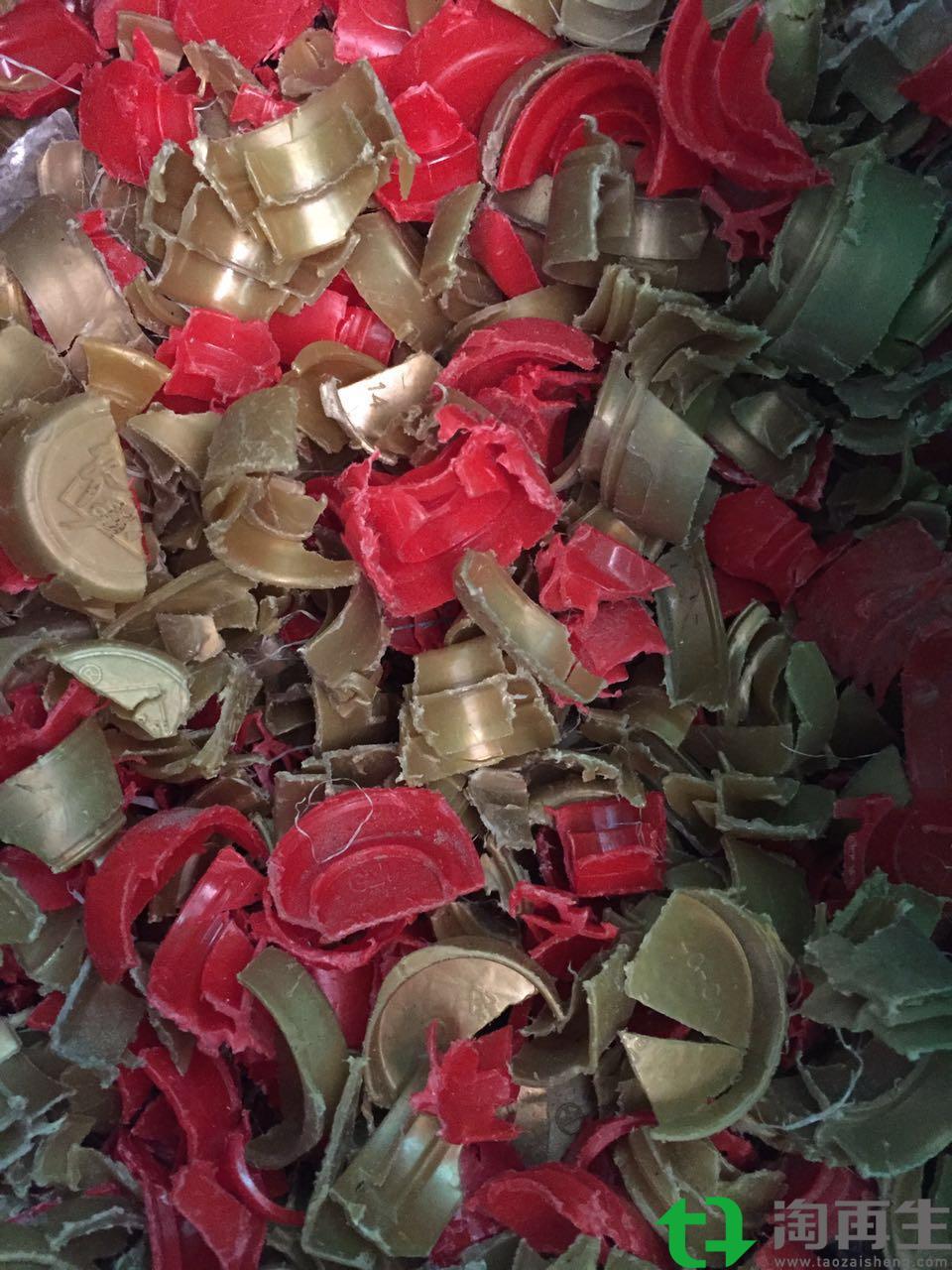 LDPE瓶盖破碎料