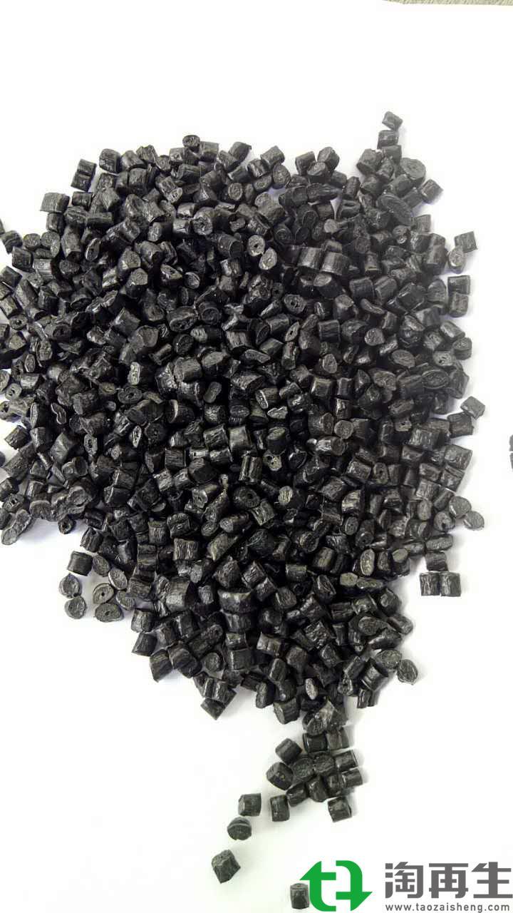 黑色pp注塑级颗粒