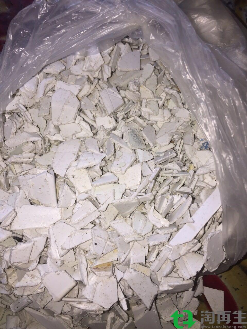 PVC塑钢型材破碎料