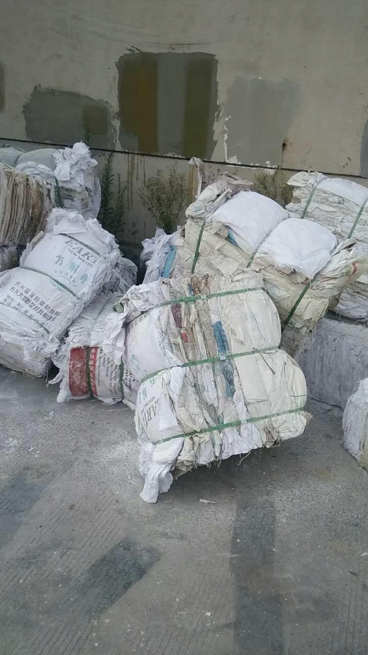 PP编织袋