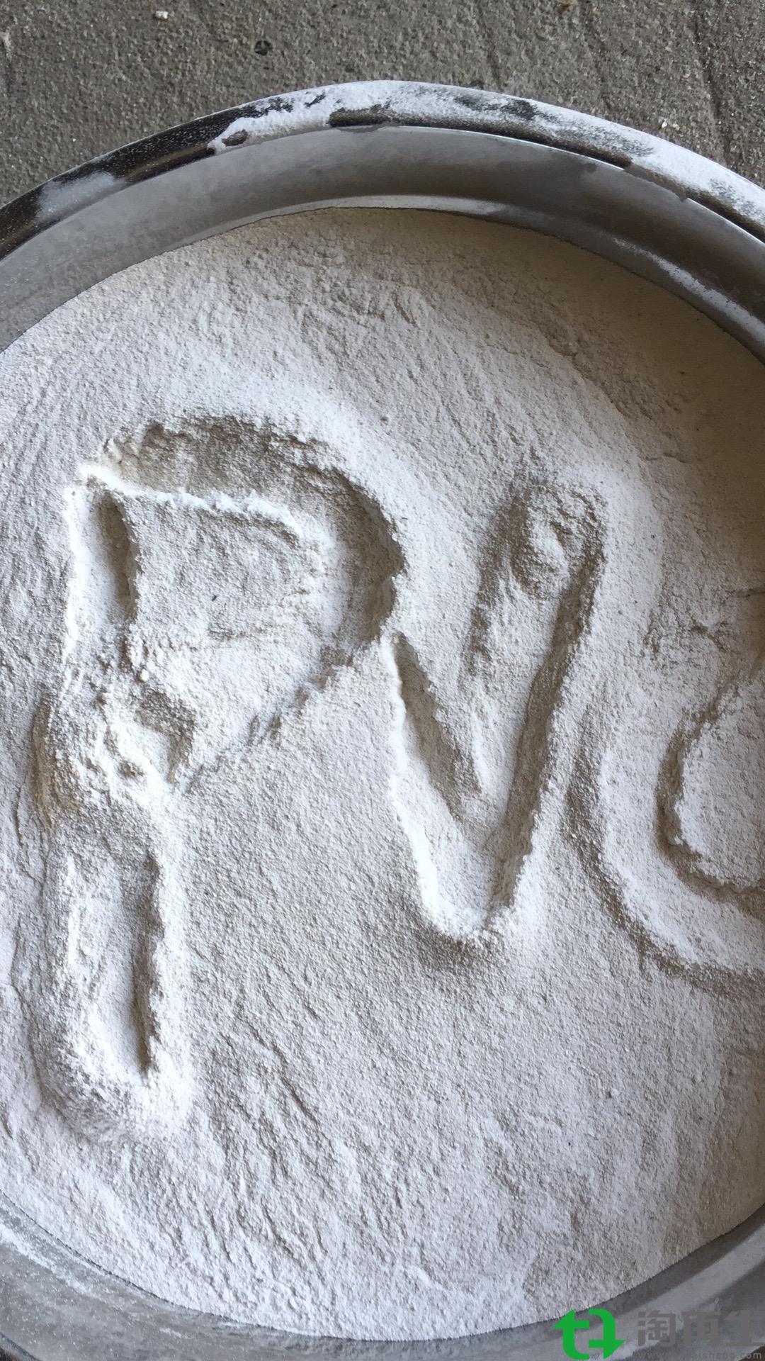 PVC扣板磨粉料40目