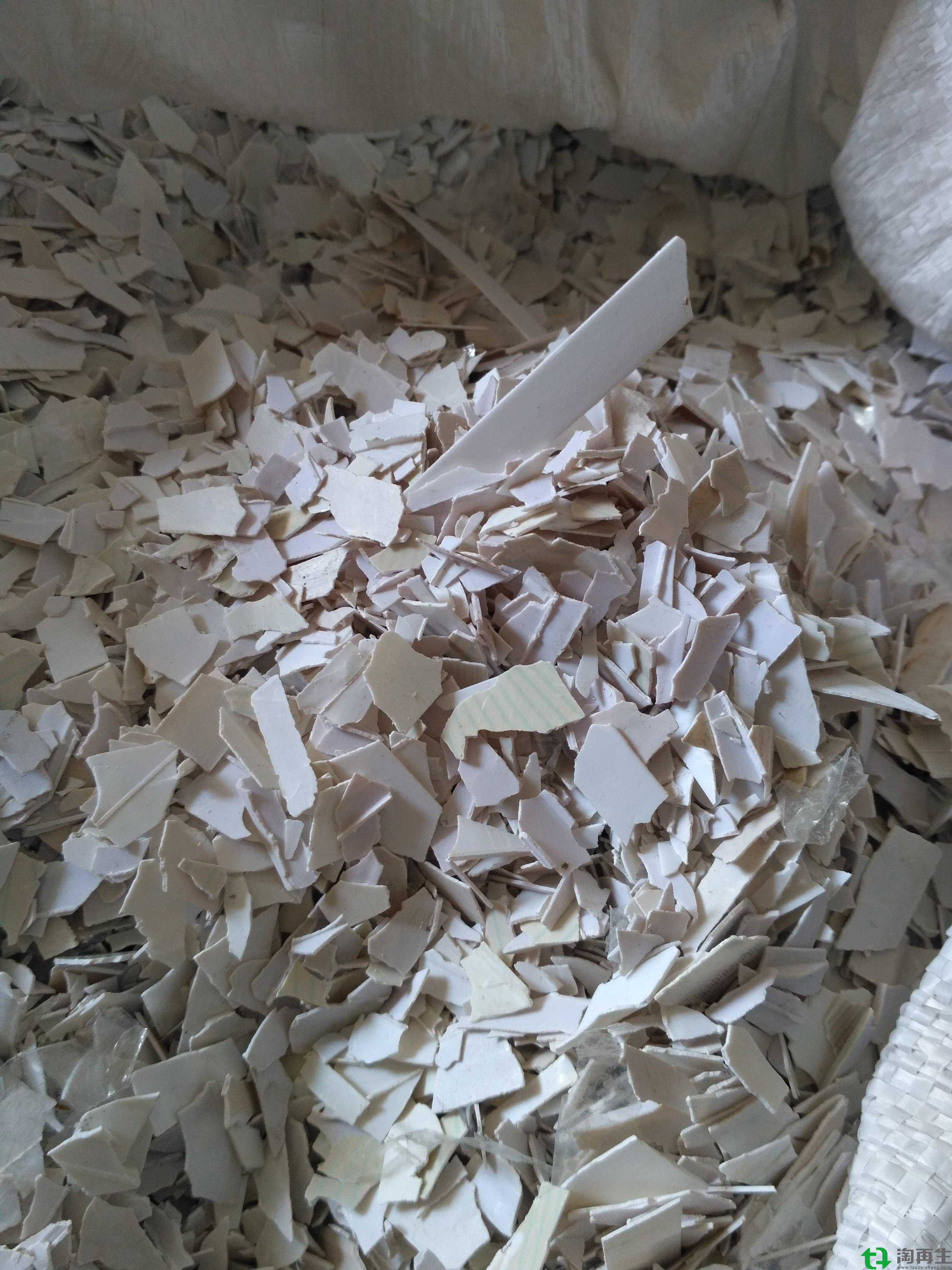 PVC白扣板破碎料