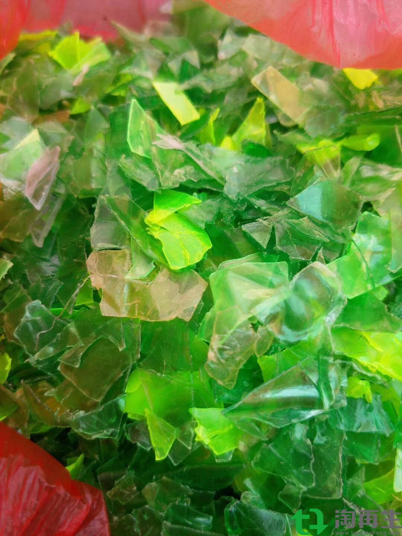PET冷洗绿色破碎料