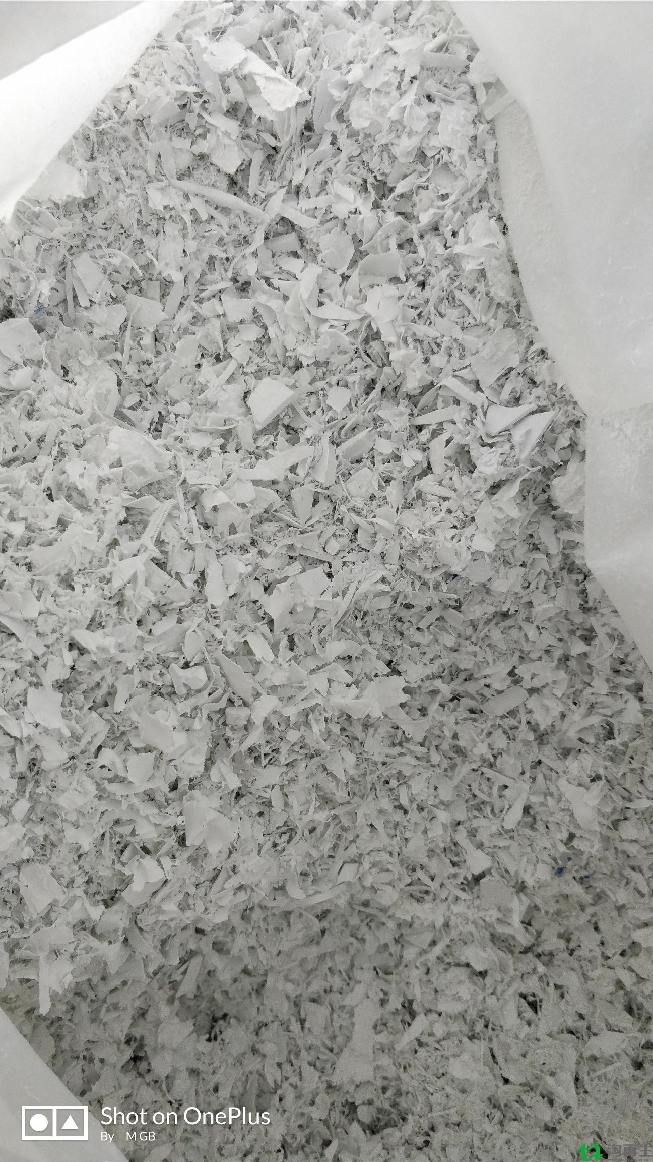 PVC塑钢锯屑