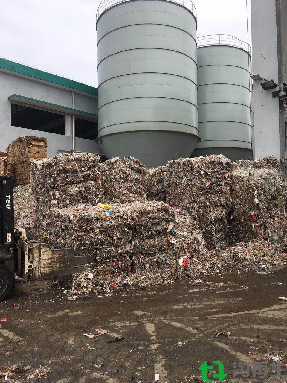 纸厂废塑料