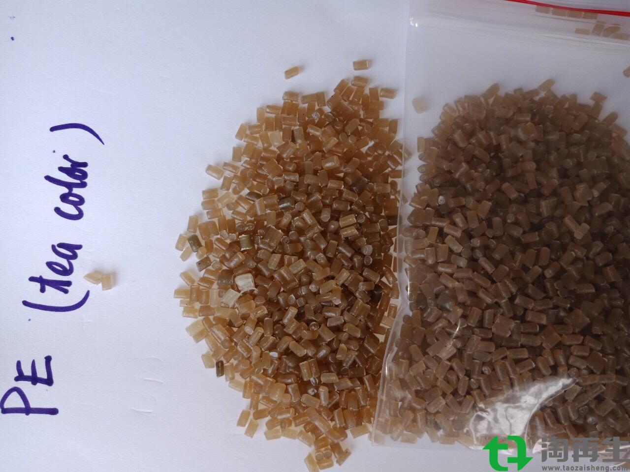 LDPE高压膜颗粒