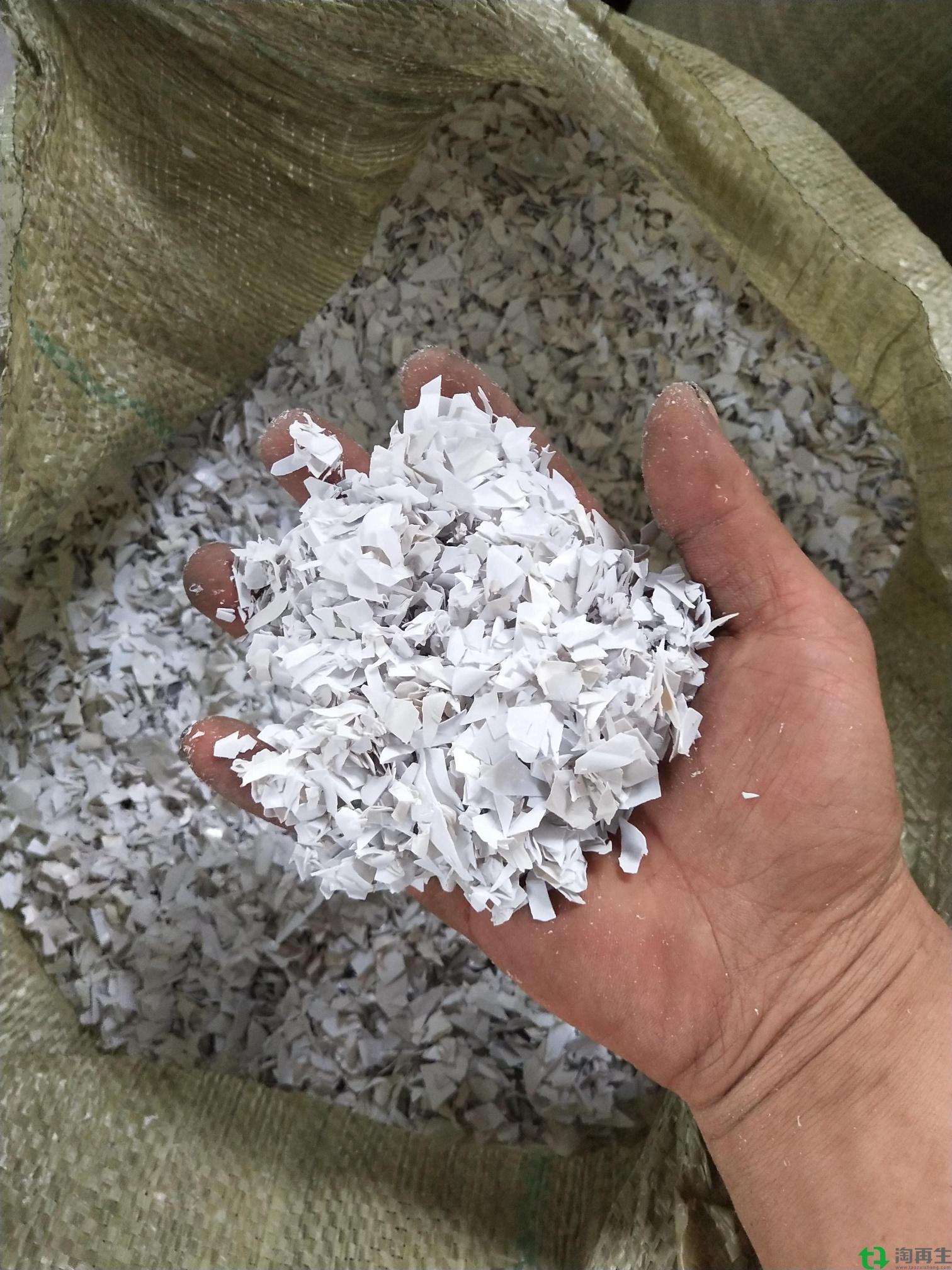 PVC白色破碎料