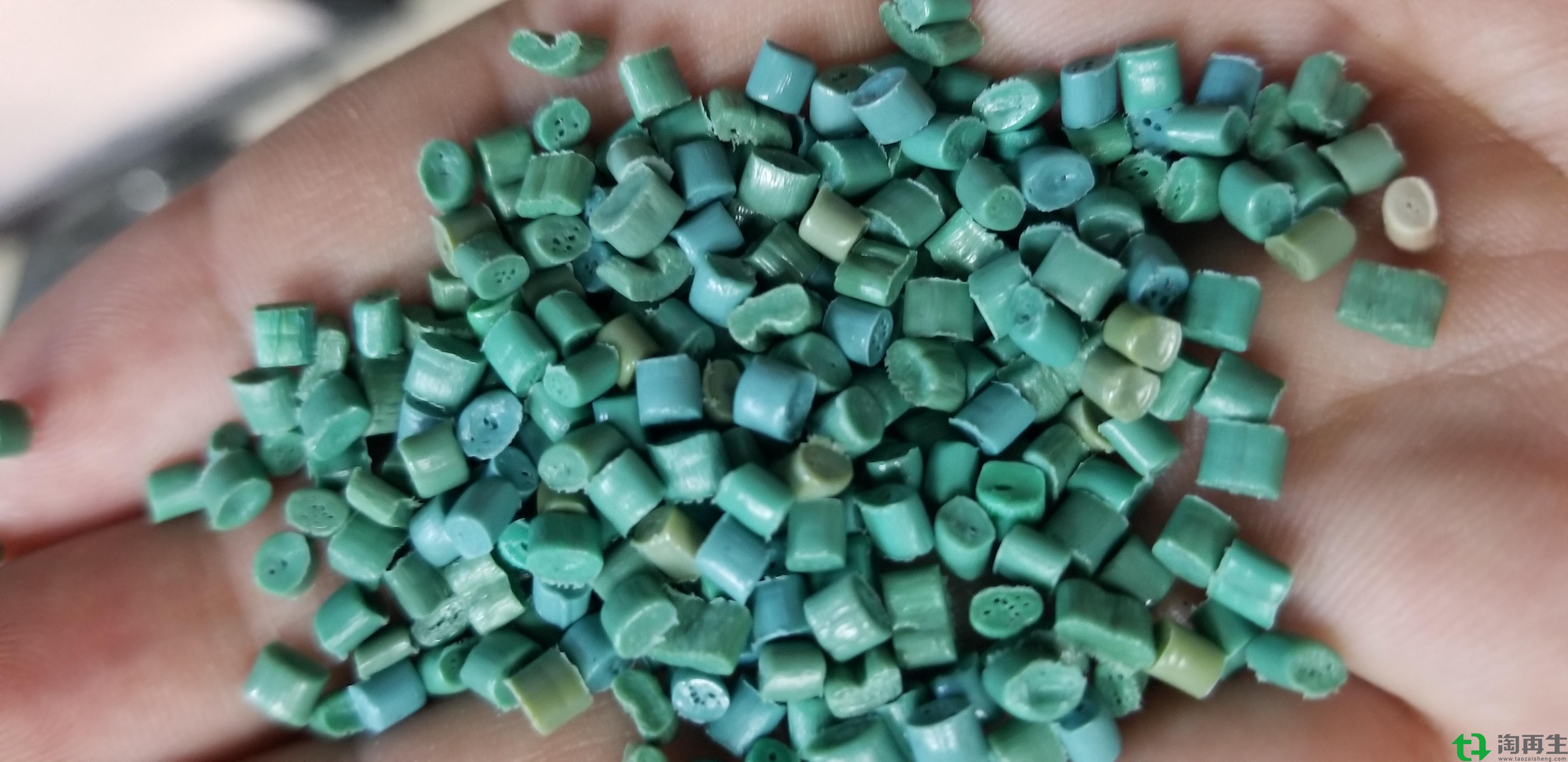LDPE蓝色绿色纯高压吹膜颗粒